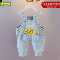 Baby autumn long pants 2020 new childrens spring and autumn childrens trousers male baby spring jeans girls overalls