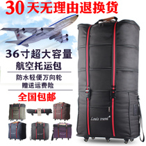 Louis travel Study Abroad folding travel bag large capacity 158 air shipping bag universal wheel