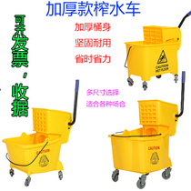 Thickened household mop squeezing bucket hotel squeezing water head squeezing bucket washing mop machine mop pressure water truck