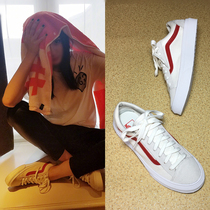 Harajuku Lovers with Korean students canvas shoes