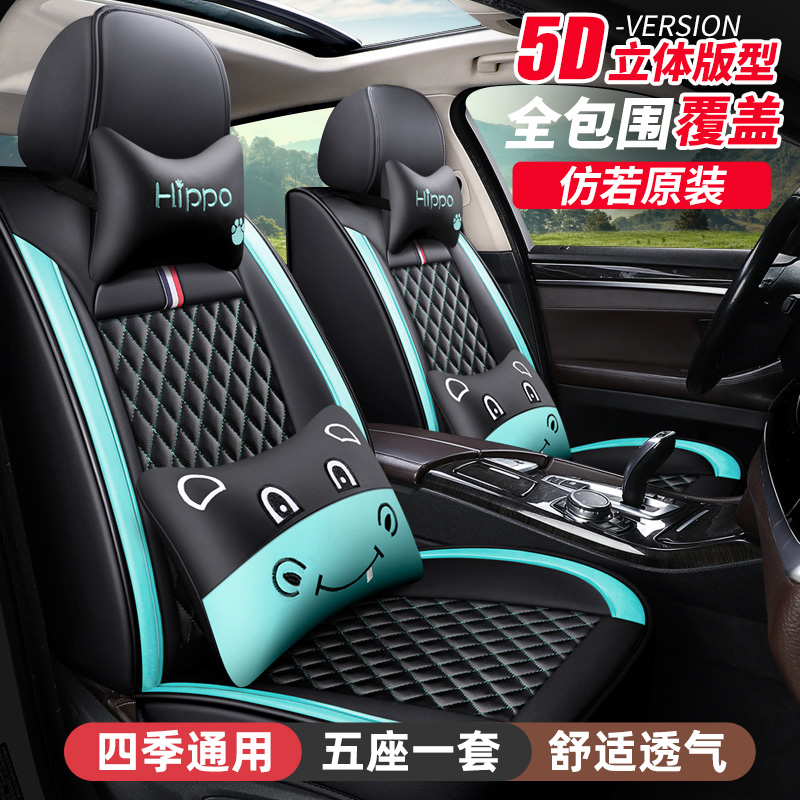 Car seat cushion four seasons gm all surrounded by special seat cover cartoon 20 new seat cover winter car seat cushion woman