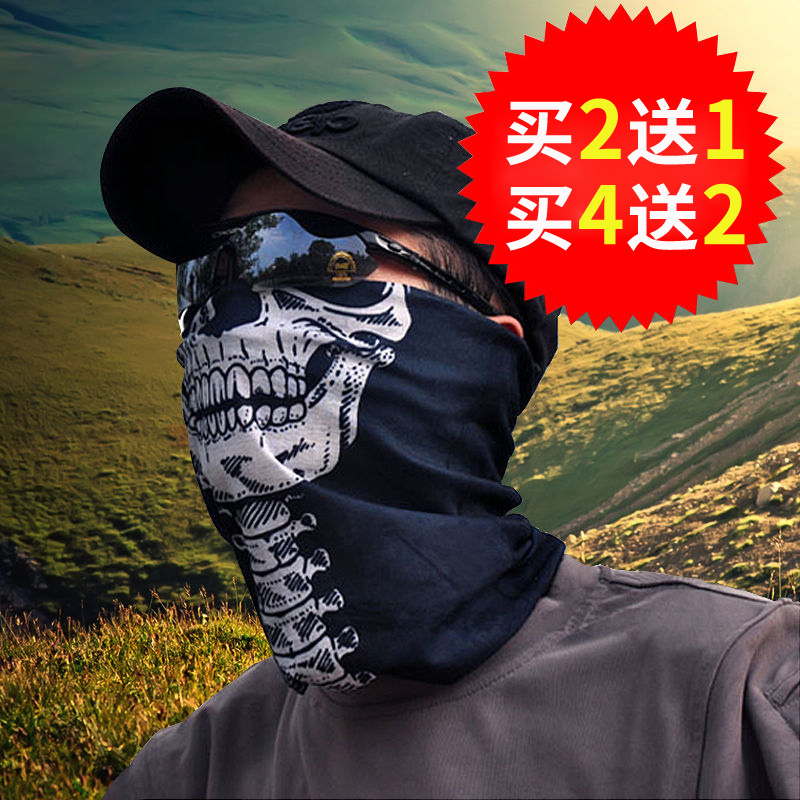 Sports outdoor seamless headscarf men and women riding multi-functional moisture-absorbing sweat magic wind towel neck cover