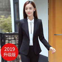 Professional Women 2019 New College Students Interview Formal Women's Suits Fashion Suits Workwear Feminine Temperament and Self-cultivation
