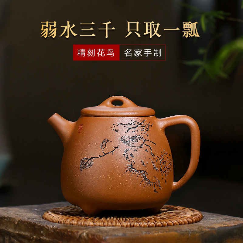 And mud has the edge of Yixing purple sand pot pure all-manual raw mine section mud high stone ladypot teapot tea set