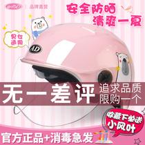 AD electric battery car helmet gray men and women cute summer sun protection half helmet helmet all seasons universal full helmet