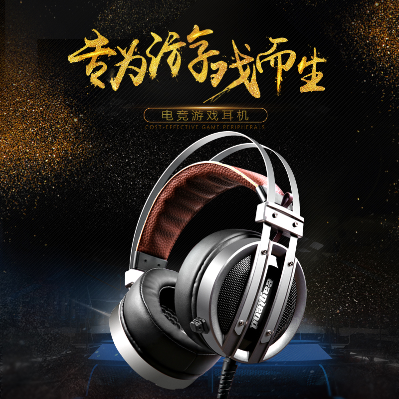 Falcon Legend F2U Computer Game 7.1 Earphone Headset Headset with Microphone and Electric Bass Competition