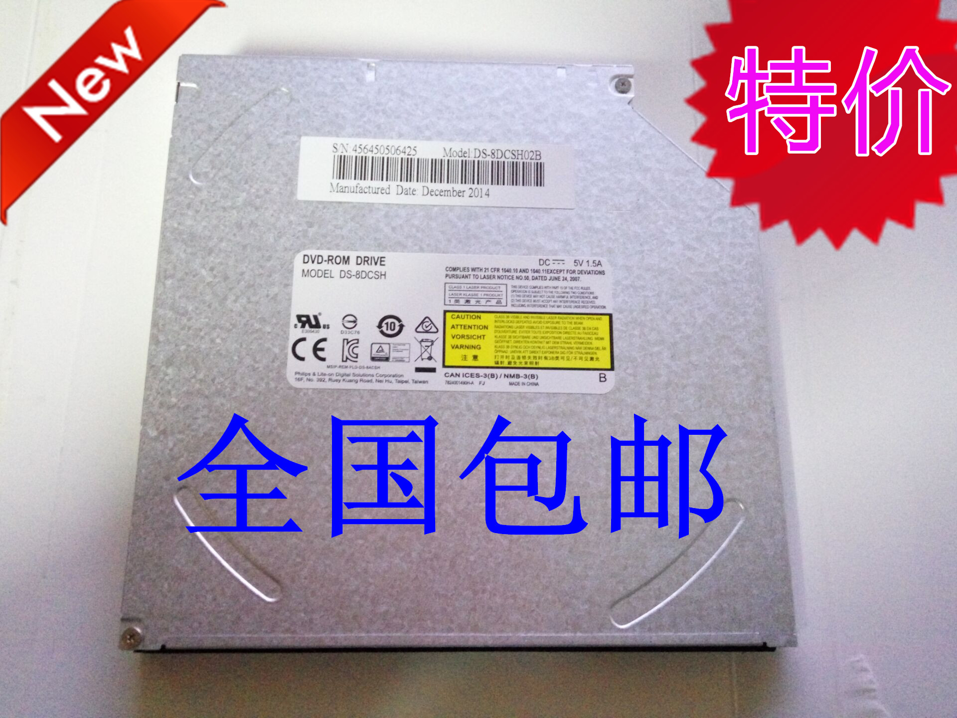 Sell Fujitsu P8110 S761 SH782 P772 T902 Laptop with built-in DVD-ROM