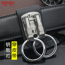 Bo Friends leather key chain men's waist hanging wear belt leather key chain pendant stainless steel waist buckle creative