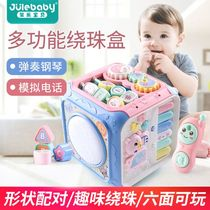Children's early childhood education toys 100 treasure box around beads string baby 1-2 years old half hexahedral boys and girls 0
