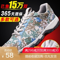 Winter new 07a Camouflage shoes ultra-light rubber shoes 07a as training shoes running train velvet warm army shoes man
