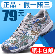 Genuine new 07A camouflage training shoes boots emyn training shoes military training shoes shoes