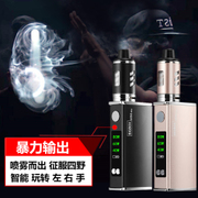 Long Kang electronic cigarette smoke cigarette smoking genuine set large steam artifact new tobacco smoke Qingfei 2016
