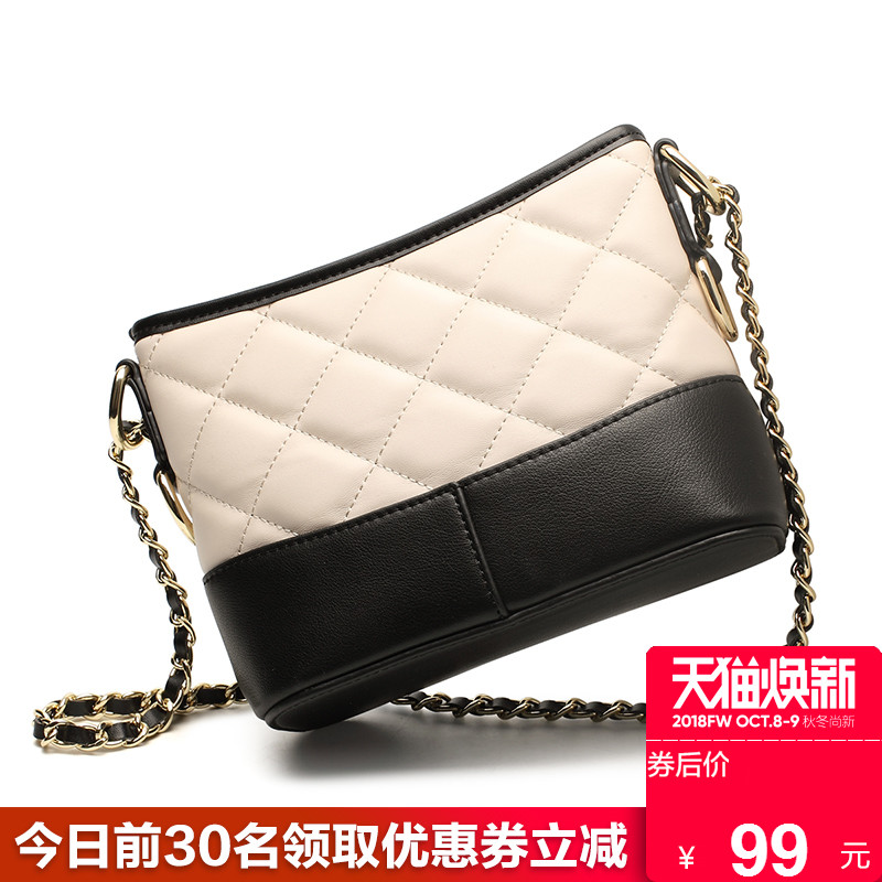 Small Fragrance Chain Bag 2019 New Trendy ins Fashion Bucket with Large Capacity and One Shoulder Slant Roaming Bag
