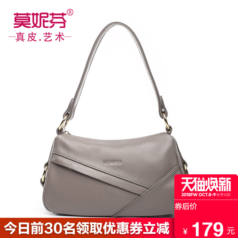 New Kind of Women's Bag, Leather Bag, Women's Bag, Simple One-shoulder Bag, Summer Leisure Head Layer Cowskin Slant Bag, Women's Bag, Women's Bag, Women's Bag, Women's Bag, Women's Bag, Women's Bag