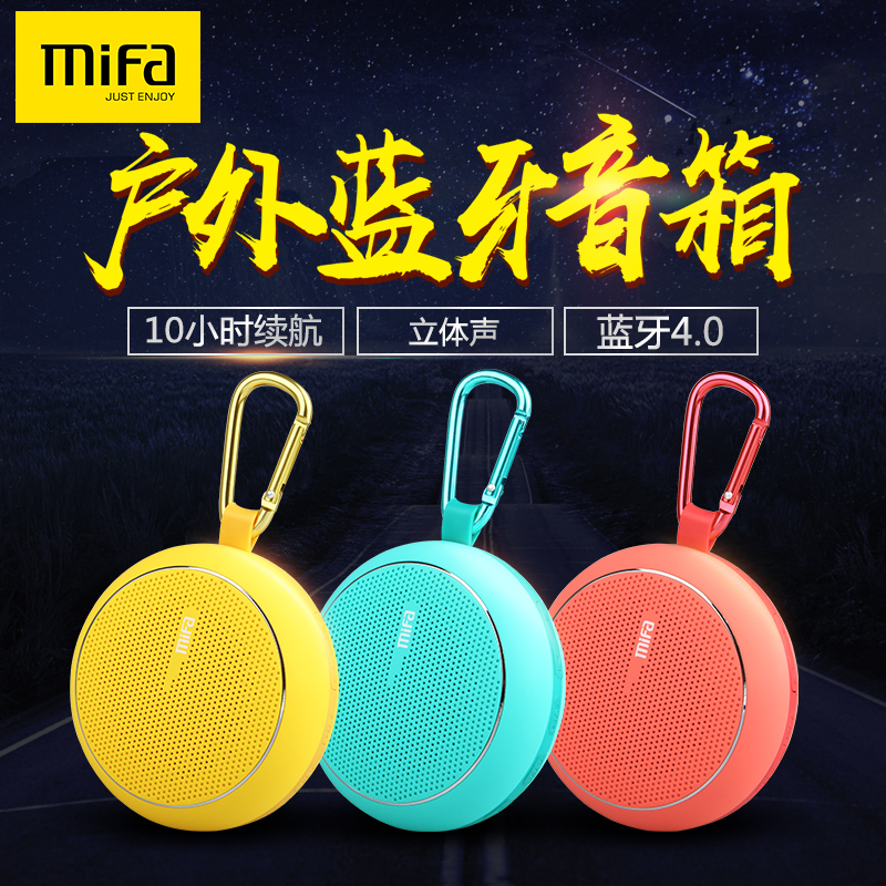 Mifa F1 Outdoor Wireless Bluetooth Speaker New Large Volume Portable Mini Audio Small AI Bluetooth Speaker Riding Overweight Subwoofer Plug Card Home 3D Surround Player