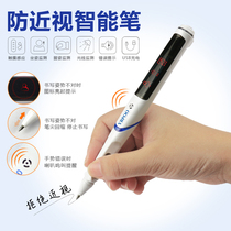Positive Eye pen Child intelligent induction correction writing posture Sitting Orthosis Primary school students prevention of myopia pen teacher nineth generation multifunctional correction pen Intelligent Pen Lin Bao