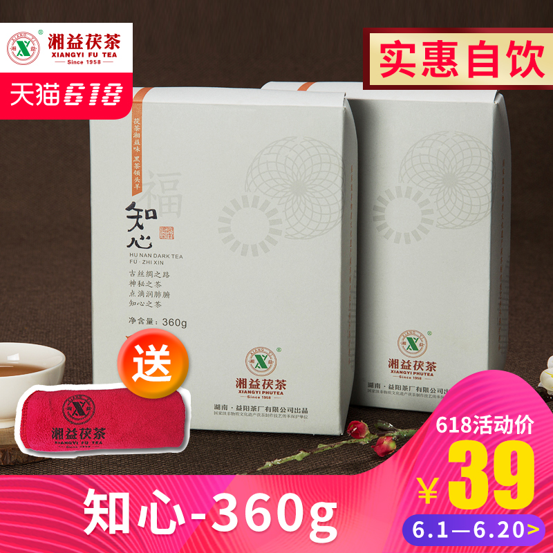 Xiangyi Tea Hunan Anhua Black Tea Classic Golden Flower Brick Tea Zhixin 360g Yiyang Tea Factory Golden Flower Tea