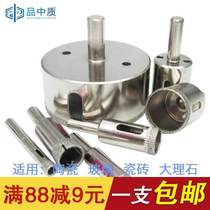 Glass opener bit Emery tile Ceramic hole opener Marble perforated tile drilling tool head