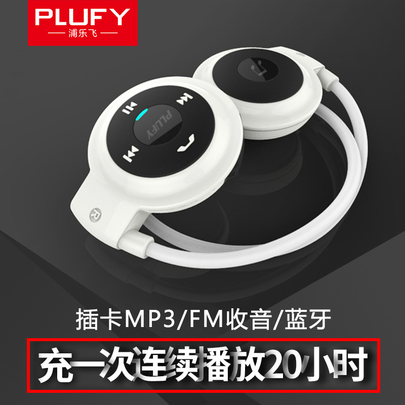 PLUFY Bluetooth Headset Headwear Sports Men and Women Hanging Neck Type Wireless Hanging Ear Type Biaural Running MP3 Integral Plug-in Card Huawei p30oppo Millet Apple vivo Android Mobile