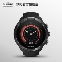 (New product listing) Suunto 9 Baro flagship professional sports intelligent Photoelectric Watch