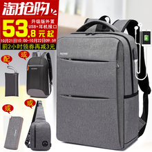 Business Backpack Men's Shoulder Bag Korean Fashion Travel Bag Leisure Girls'School Bag Simple Fashion Computer Bag