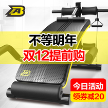 AB sit-ups fitness equipment Home Mens ABS board sports auxiliary abdominal exercise multifunctional supine plate