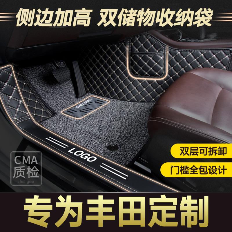 Suitable for Toyota Asian Dragon Willanda Corolla Reling Camry rav4 ron full surround car foot pads