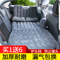 Car shock bed car with car inflatable bed lathe Pad Rear general adult car sleeping mat self-driving travel bed