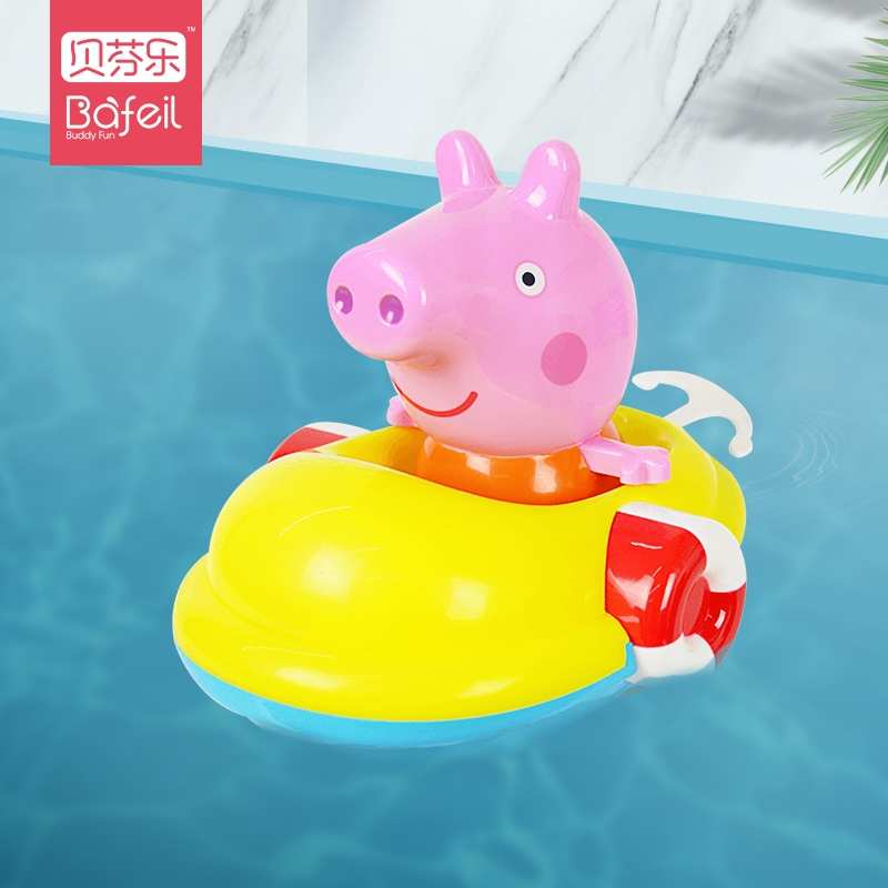 Piggy pic jitter with a bath clockwork toy car, water boy, girl, baby, baby boy, play with water.