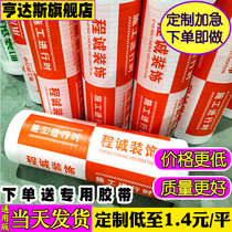 Renovation floor protection film home interior with tile floor tile disposable film floor thickened protective mat