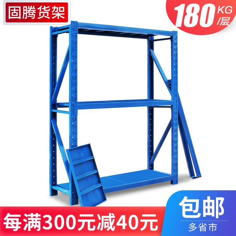 Light storage shelf storage rack domestic shelf angle steel storage rack metal display frame three-layer iron frame