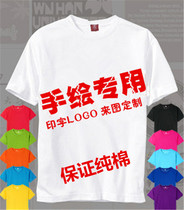 Hand-painted T-shirts painting clothes pure white round neck short sleeve blank T-shirt class suit DIY cultural shirts print advertising shirt