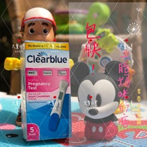 Spot United States imports can clerblue electronic early pregnancy test stick Box 5 test paper Test pregnancy