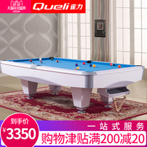 Finch standard adult Home automatic billiards table Fancy Nine ball table American black 8 ping-pong two in-oneness table