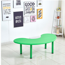 Kindergarten tables and Chairs childrens Table plastic table set Childrens Table baby table children learn to lift the moon table