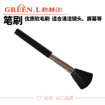 GREENL Greene Lens Cleaning Brush sweep filter Keyboard Dust factory operation