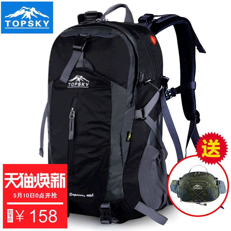 Topsky Mountaineering Bag Shoulder Male and Female Professional Travel Hiking Large Capacity Water-proof Outdoor Backpack 40L50L