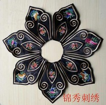 New Jubilee Strategy Cloud shoulder mantle embroidery collar shoulder embroidery piece sticker patch