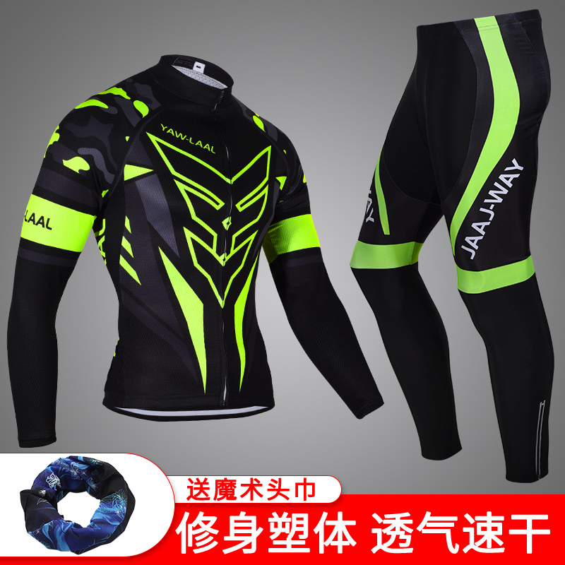 Bicycle cycling suit men's suit spring and summer highway mountain bike speed-dry riding clothes long-sleeved trousers