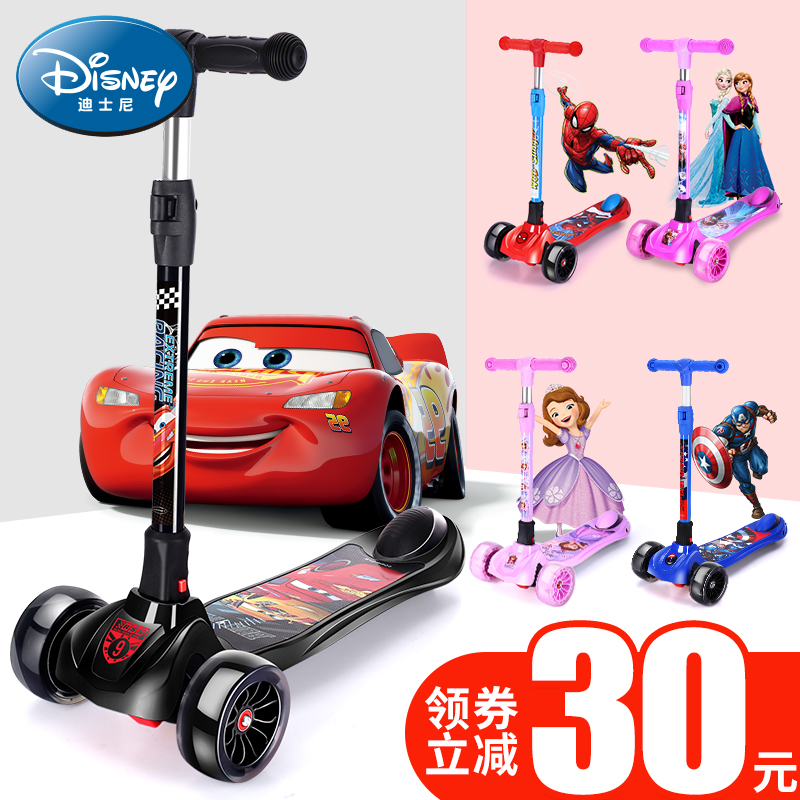 Disney Scooter Children 3-6 Years Old 12,442 Wide Wheeled Babies 1 Boy and 8 Boys Scooter