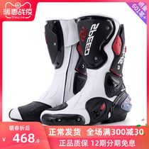 PRO-BIKE winter motorcycle riding shoes four seasons off-road road racing long boots Knight anti-drop motorcycle shoes