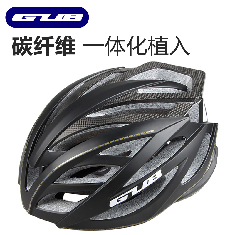 GUB SV9X Carbon Fiber Mountainous Highway Bicycle Integrated Formation Riding Helmet Hat Bicycle Equipment for Men and Women