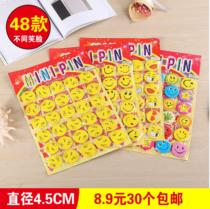Smiley pin smiling face badge Smile Service catering staff brand cartoon badge student expression brooch