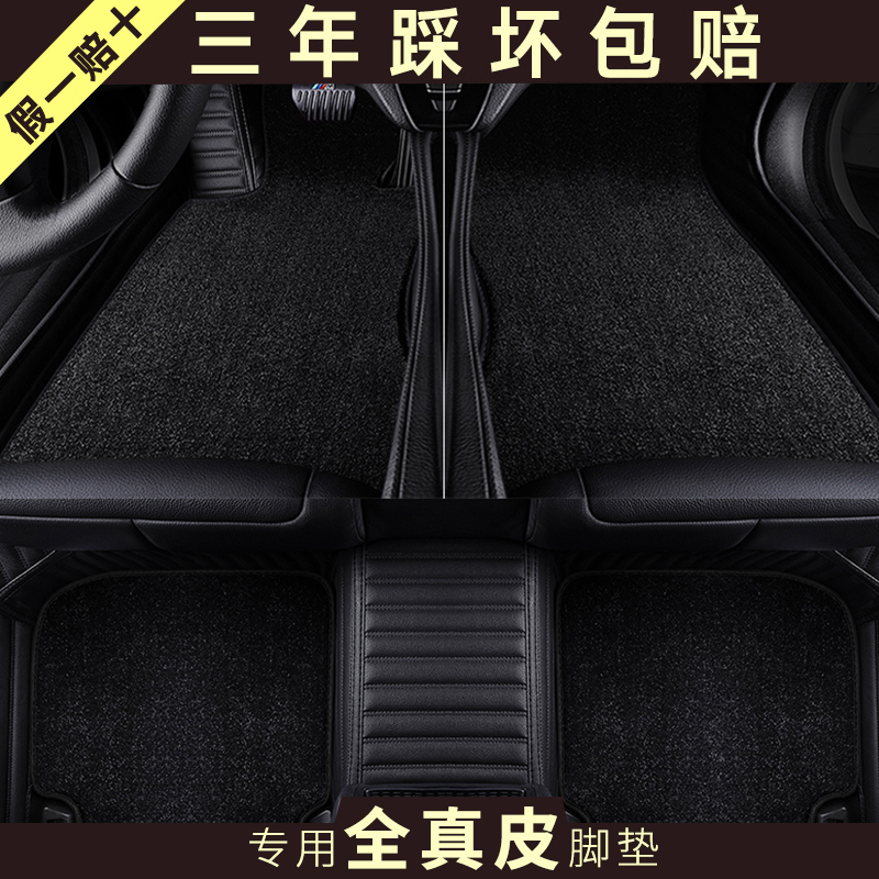 Camry foot pad seven generations eight generations of new Camry full surround foot pad leather double car foot pad 2018 model