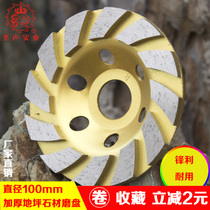 Small Bee 100 diamond grinder Floor stone cement polishing sheet thickened sand bowl type angle grinder grinding sheet