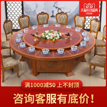 Hot Pot Table Induction Cooker Integrated commercial household rotating solid wood smokeless Grand Roundtable hotel table and chair combination customization