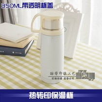 Thermal Transfer insulation cup stainless steel cup insulation kettle mountaineering pot hot Transfer Supplies