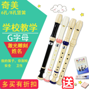 High German Chi Mei brand flageolet 6 Hole eight hole 8 hole flute clarinet beginner entry.