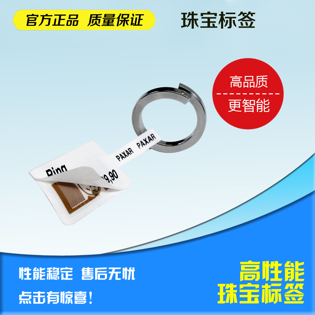 0 36] Direct UHF RFID jewelry sales inventory security