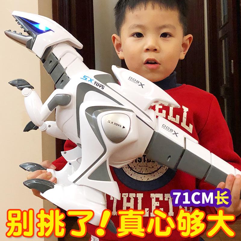 Childrens boy intelligent remote control dinosaur toy electric can walk simulation animal robot oversized oversized dragon